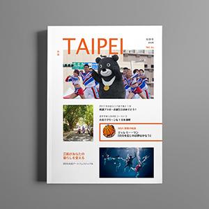 Graphic Design, Web Design, App Design | 4Point Design